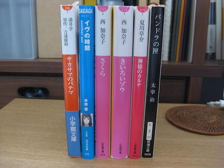 20140524_book